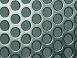 Tôle Perforée Noir TROU ROND 8mm
