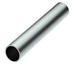 Tube aluminium rond 25