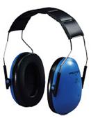 Casque anti-bruit peltor H4A