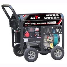 Groupe électrogène essence BS 7500 6.5KW